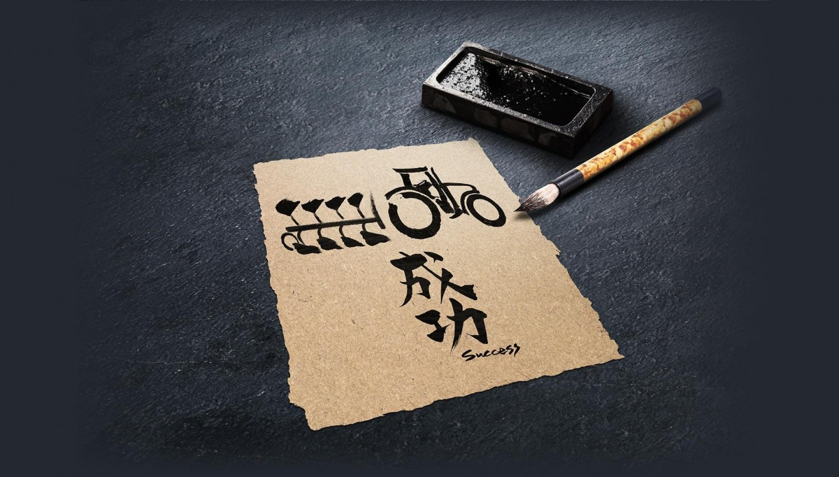 Entdecken Sie das Beste japanischer Exzellenz-Kultur.